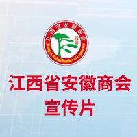 江西省k7线上娱乐平台官网k7娱乐注册宣传片